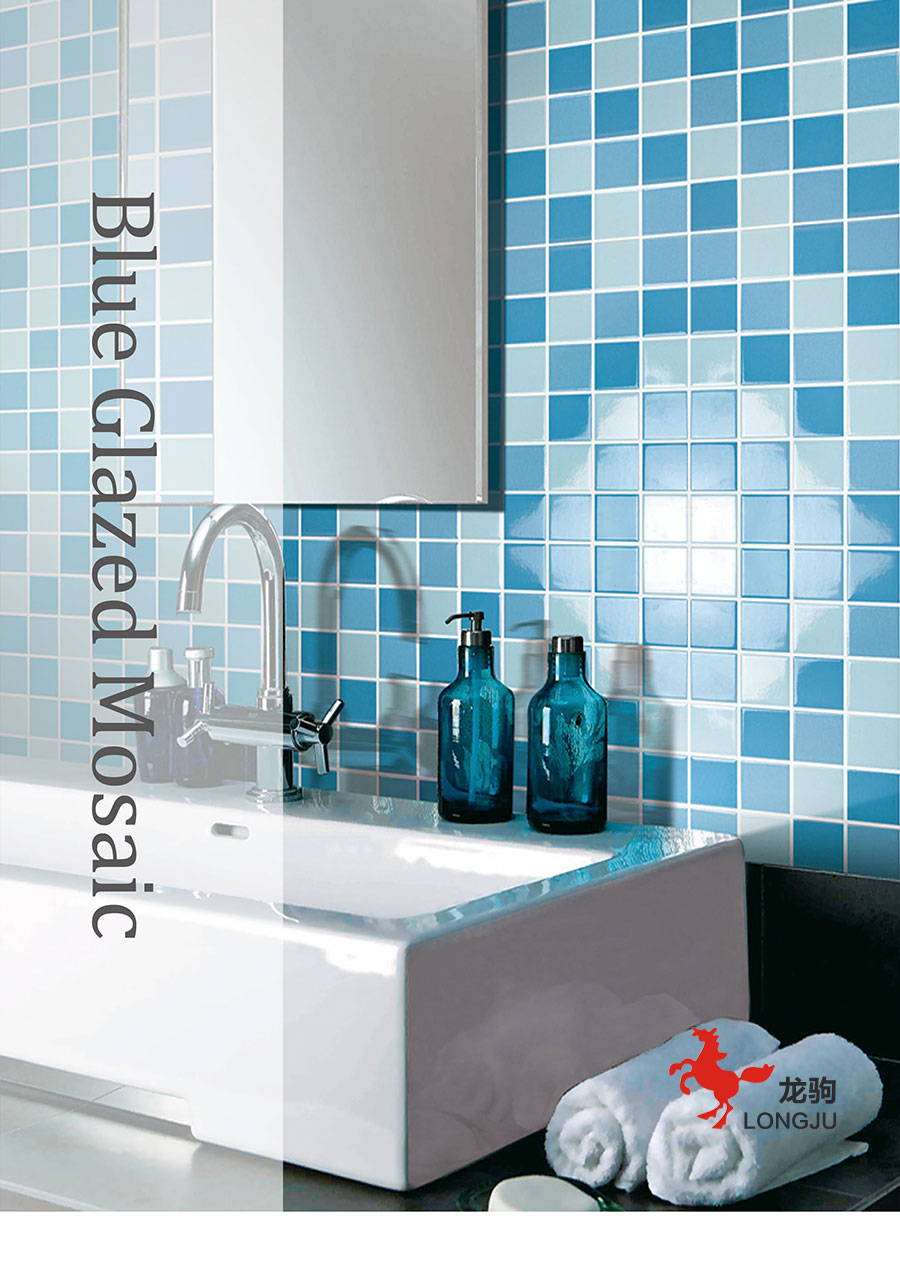 Blue Mediterranean Style Swimming Pool Bathroom Toilet Kitchen Tile